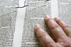 Torah scroll royalty free stock photo