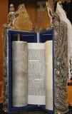 Torah scroll. Beautifully decorated Torah scroll. Israel stock images