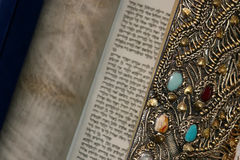 Torah scroll Stock Photography