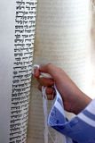Torah scroll. At the Western Wall in Jerusalem, Israel Stock Images