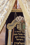 Torah scroll book close up Stock Photography