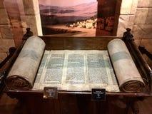 Torah snirkel som hänvisar till byggnaden av tabernaklet Royaltyfri Bild