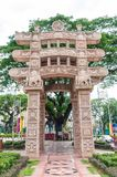 The Torana Gate in Brickfields Little India Kuala Lumpur. It is a gateway  to India-Malaysia Friendship. Royalty Free Stock Images
