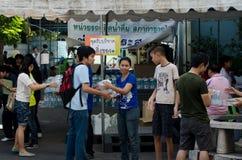 torby pomoc linia wolontariuszi Obrazy Stock