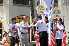 Torch of Peace - Rep of China Taiwan Centennial 8. (L) Dr. Ying-Yih Wu, Minister of the Overseas Compatriot Affairs Commission, Republic of China, handed over a Royalty Free Stock Photography