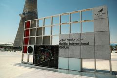 Torch tower and Khalifa stadium notice board in Aspire Zone, Doha, Qatar stock image
