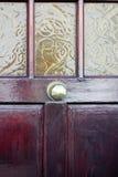 Tore, Türen Stockbilder