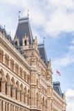 Toren van het Stadhuis van Wenen, Oostenrijk Stock Foto