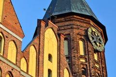Toren van Koenigsberg-Kathedraal, Gotische tempel van de 14de eeuw Symbool van Kaliningrad tot 1946 Koenigsberg, Rusland stock afbeeldingen