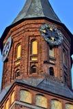 Toren van Koenigsberg-Kathedraal, Gotische tempel van de 14de eeuw Symbool van Kaliningrad tot 1946 Koenigsberg, Rusland royalty-vrije stock foto