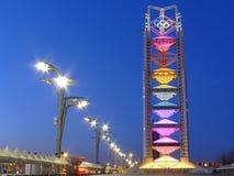 Toren van TV van het Park van China de Olympische in Peking Royalty-vrije Stock Foto's
