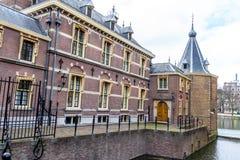 Torentje, меньшая башня голландского премьер-министра Стоковые Фотографии RF