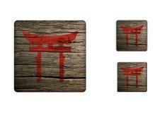 Tori Gate Icons Concept Lizenzfreie Stockfotografie