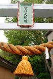 Tori gate kyoto. Tori Gate at Kyoto Japan Stock Photo