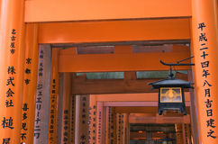 Tori gates in Fushimi Inari Shrine, Kyoto, Japan.  Stock Photo