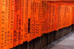 Torii门在京都,日本 库存图片