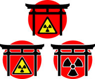 torii ακτινοβολίας πυλών Στοκ φωτογραφία με δικαίωμα ελεύθερης χρήσης