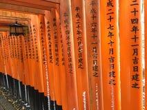 Torii στην Ιαπωνία Στοκ φωτογραφία με δικαίωμα ελεύθερης χρήσης