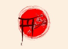 Torii bramy i Sakura gałąź z kwiatami pociągany ręcznie z atramentem w tradycyjnym Japońskiego stylu sumi-e odizolowywającym na r ilustracja wektor