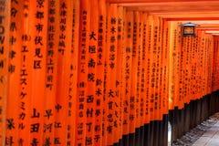 Torii bramy w Kyoto, Japonia Obrazy Royalty Free