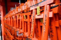 Torii Gate Blessings. At Fushimi Inari Shinto Shrine Japan stock photo
