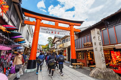 Torii gate at Fushimi Inari shrine in Kyoto Royalty Free Stock Images