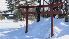 Torii gate Stock Image
