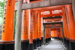 Torii Gates . Fushimi Inari Shrine Fushimi Inari Taisha . Kyoto . Japan Stock Photo
