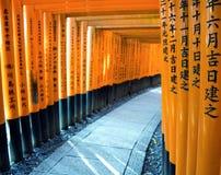 Torii gates in Fushimi Inari Shrine, Kyoto, Japan. Royalty Free Stock Photo