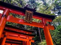 Torii gates at Fushimi Inari Shrine in Kyoto, Japan Stock Photo