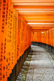 Torii gates of Fushimi Inari Shrine in Kyoto, Japan Royalty Free Stock Image