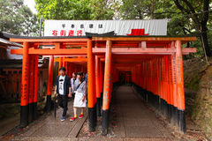 Torii gates at Fushimi Inari-Taish shrine Royalty Free Stock Photos