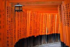 Torii gates in Kyoto. Fushimi Inari Taisha is a shinto shrine, located in Fushimi-ku, Kyoto, Japan Royalty Free Stock Photography