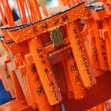 Torii. Good match prayer Japan Tokio Royalty Free Stock Photography
