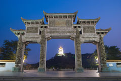 Torii and pagoda. Of dragon mountain Royalty Free Stock Image