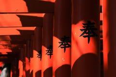 Torii in santuario shintoista Fotografie Stock