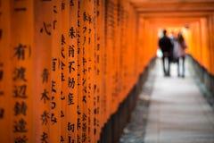Torii vermelho do santuário de Fushimi Inari, Kyoto, Japão Imagens de Stock Royalty Free