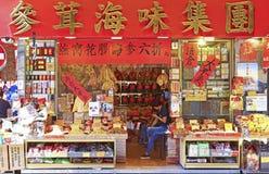 Torkad livsmedelsbutik i Hong Kong Royaltyfri Bild