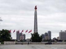 Torn av Juche Arkivbilder