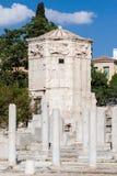 Torn av vindAten Grekland Royaltyfria Bilder