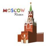 torn för fyrkant för spasskaya för kremlin moscow natt rött moscow också vektor för coreldrawillustration Arkivfoto