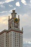 Tornet av Moskvadelstatsuniversitetet arkivfoton