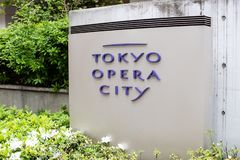 Tornet f?r den Tokyo operastaden ?r tredje-mest h?gv?xt byggnad i Shinjuku och sjunde-mest h?gv?xt i Tokyo arkivfoto