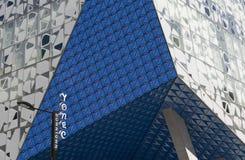 Toronto Architechture moderne du centre Photo stock