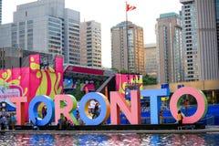TORONTO, CANADA-JULY 9,2015: Vista panorâmica do si novo de Toronto Imagens de Stock Royalty Free