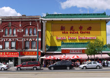 Toronto Chinatown Stock Images