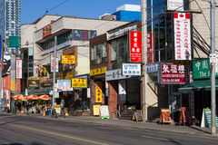Toronto Chinatown Stock Photography