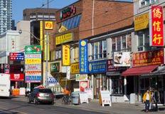 Toronto Chinatown Royalty Free Stock Photos