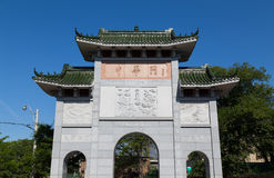Toronto Chinese Archway Stock Photography