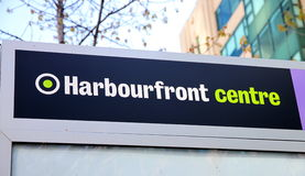 Toronto Harbourfront Centre Royalty Free Stock Image